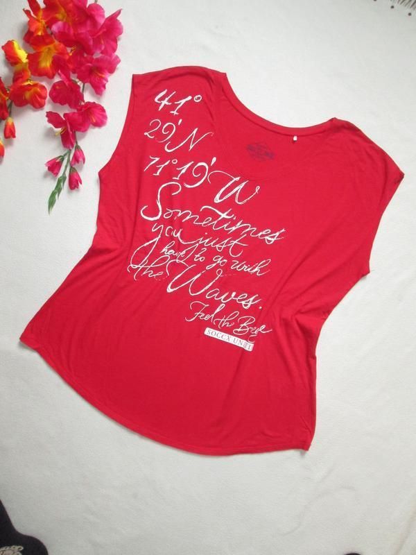 Брендовая стрейчевая футболка с надписью большого размера 100%...