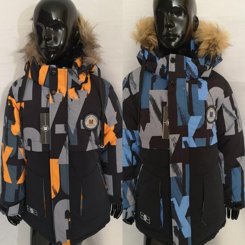 Теплая зимняя куртка 128 134 140 146 152 рост