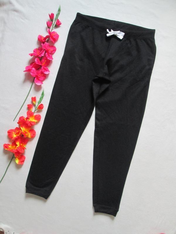 Трикотажные спортивные стрейчевые  черные брюки с начесом zeeman