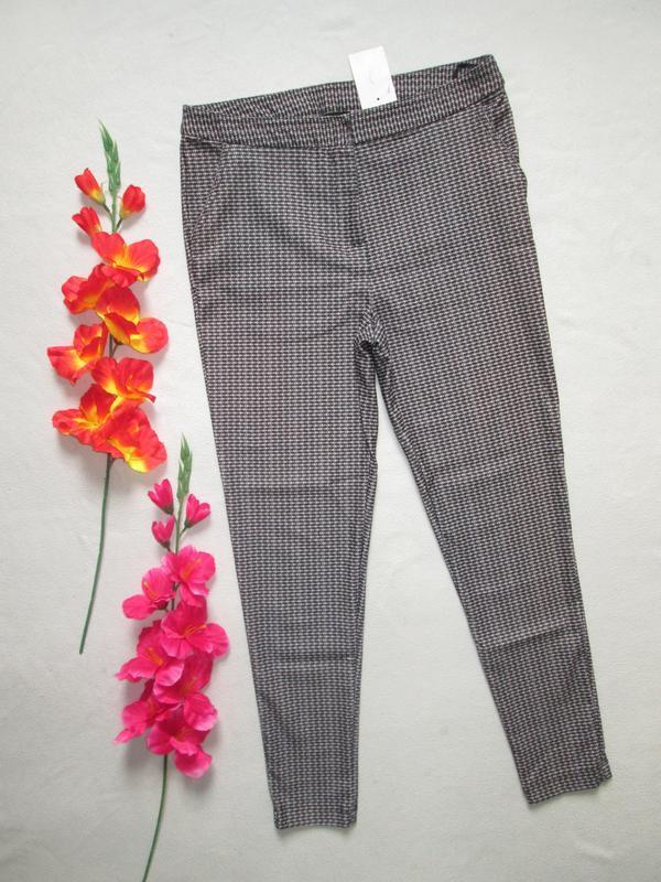Классные стрейчевые брюки скинни принт зиг-заг new look