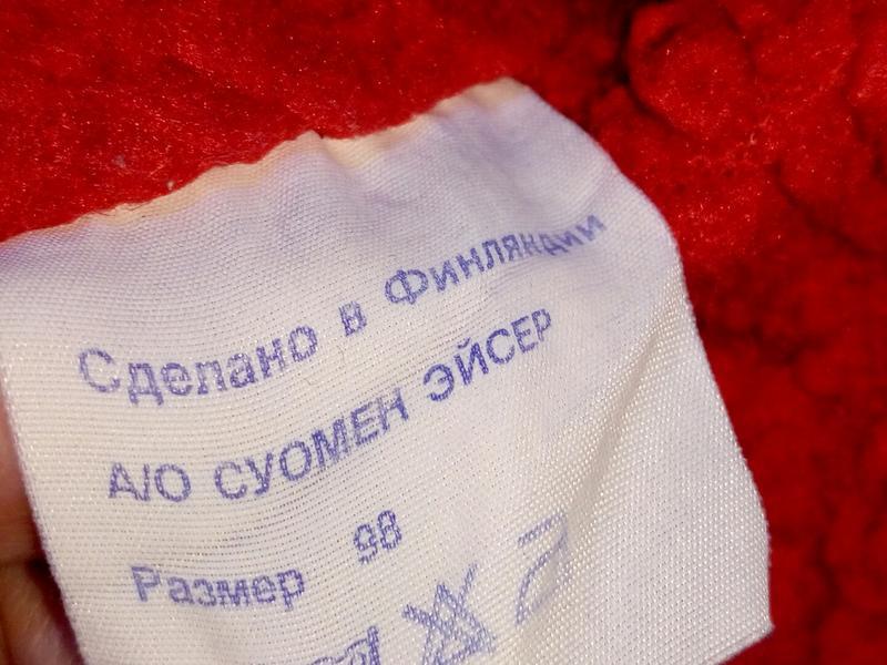Винтаж.детская демисезонная куртка.финляндия - Фото 8