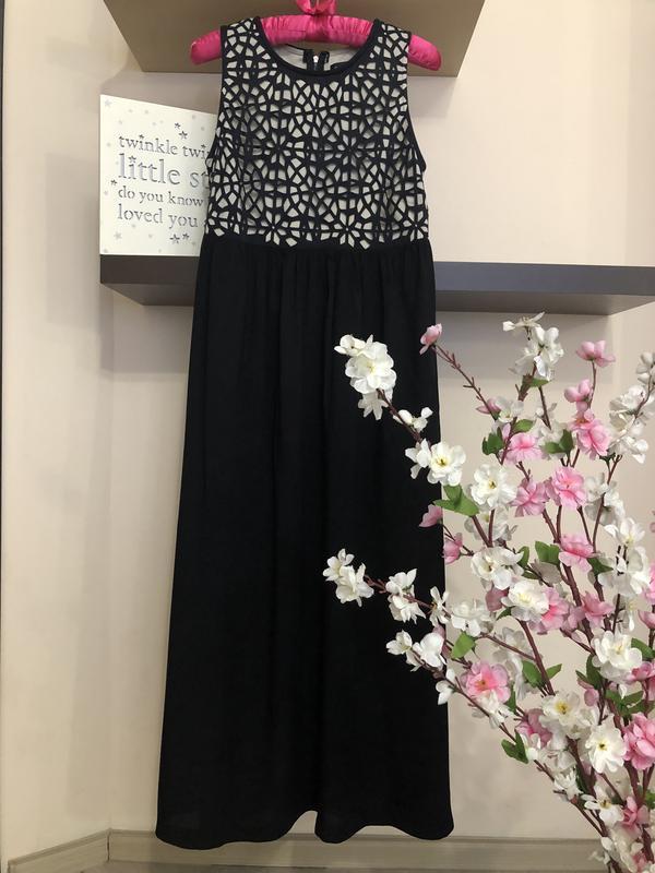 Очень красивое длинное платье, длинный сарафан,