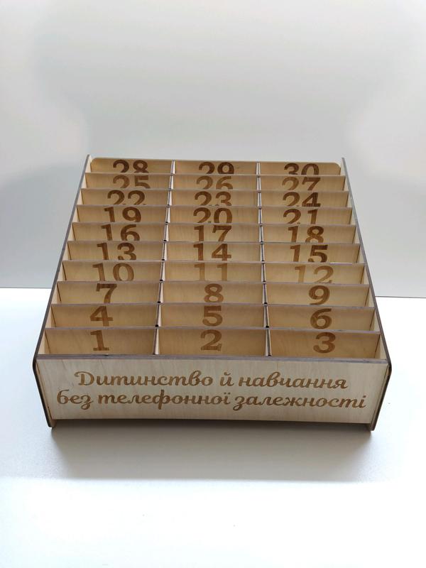 Ящик підставка для телефонів