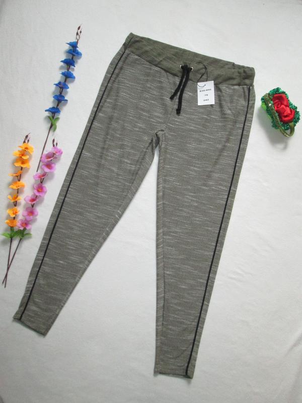 Трикотажные стрейчевые меланжевые брюки liz devy