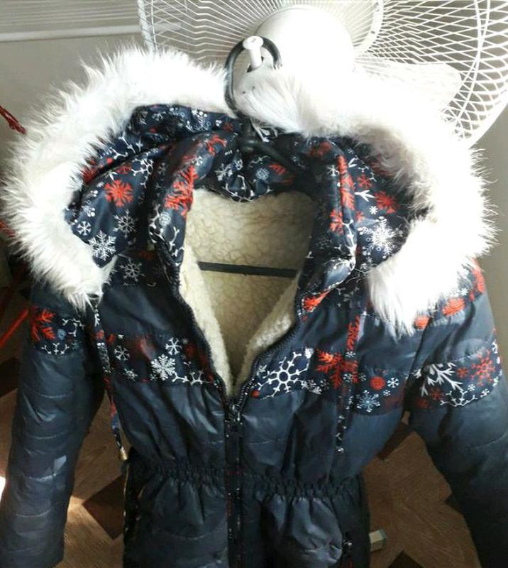 Куртка теплая/куртка зимова