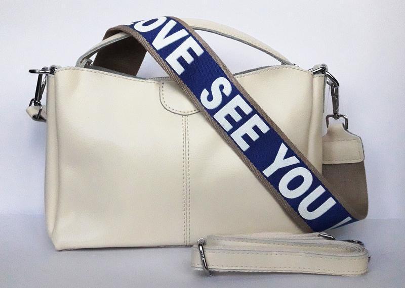 """Женская кожаная сумка """"happy bag"""" бежевая"""