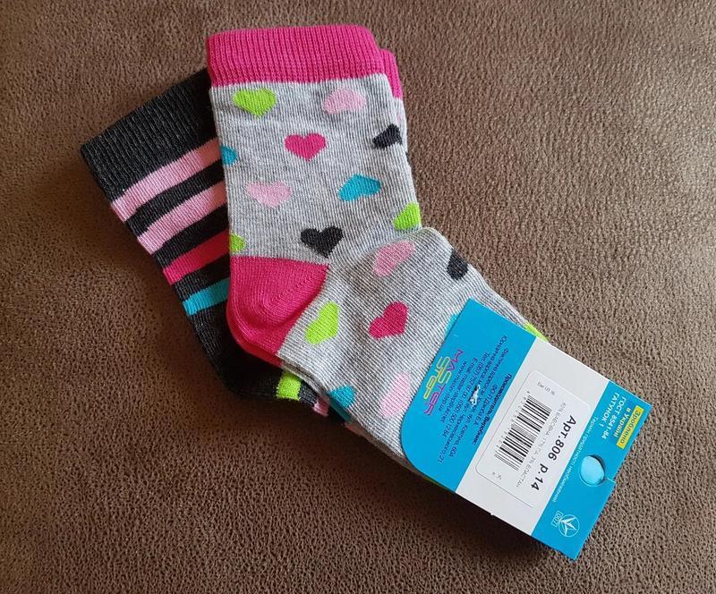 Комплект из двух пар носков, размер 18 / 5-6 лет