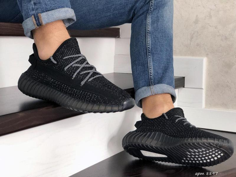 Adidas x yeezy boost (рефлективные)