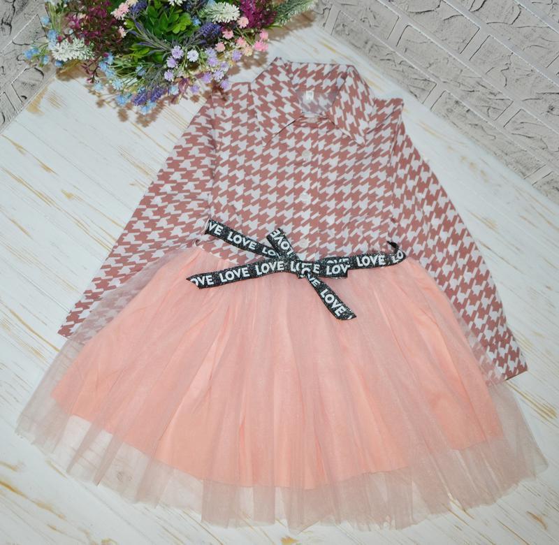 Святкове плаття на дівчинку