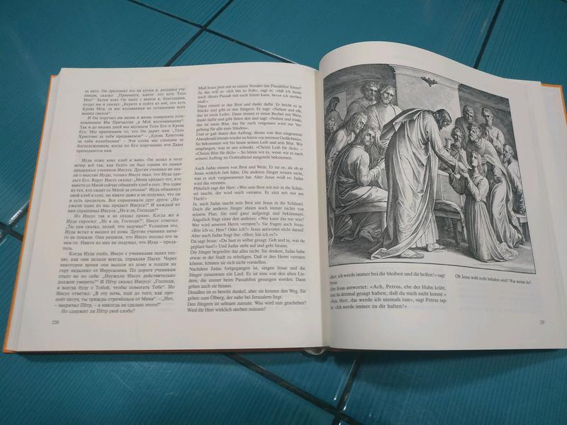 Библия для детей на русском и немецком - Фото 2