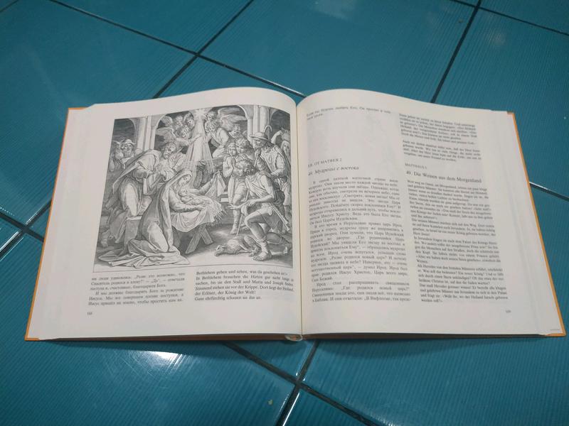 Библия для детей на русском и немецком - Фото 3