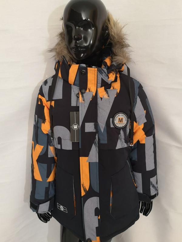 Стильная зимняя куртка 128 134 140 146 152 рост