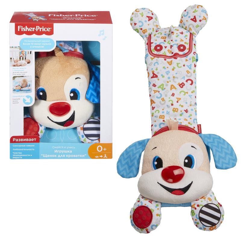 Подвесная игрушка Fisher Price Умный щенок для кроватки на рус - Фото 11