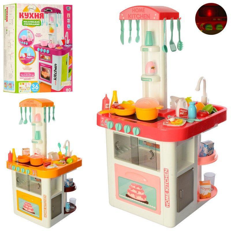 Детская игровая кухня Kitchen 889-59-60 со звуком и водой