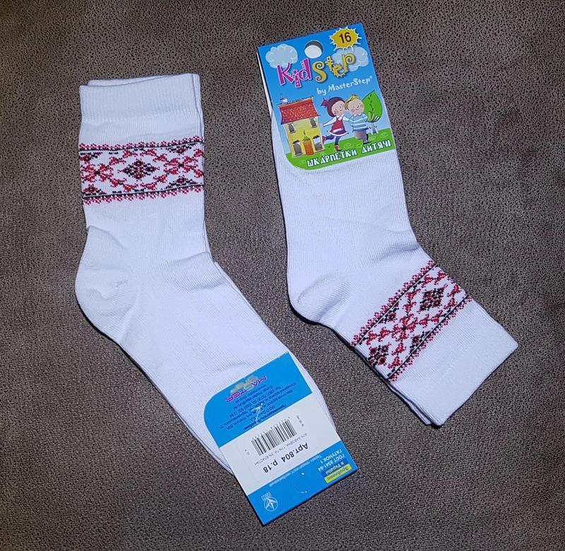 """Носки детские белые """"этно"""", размер 24 / 10-12 лет"""
