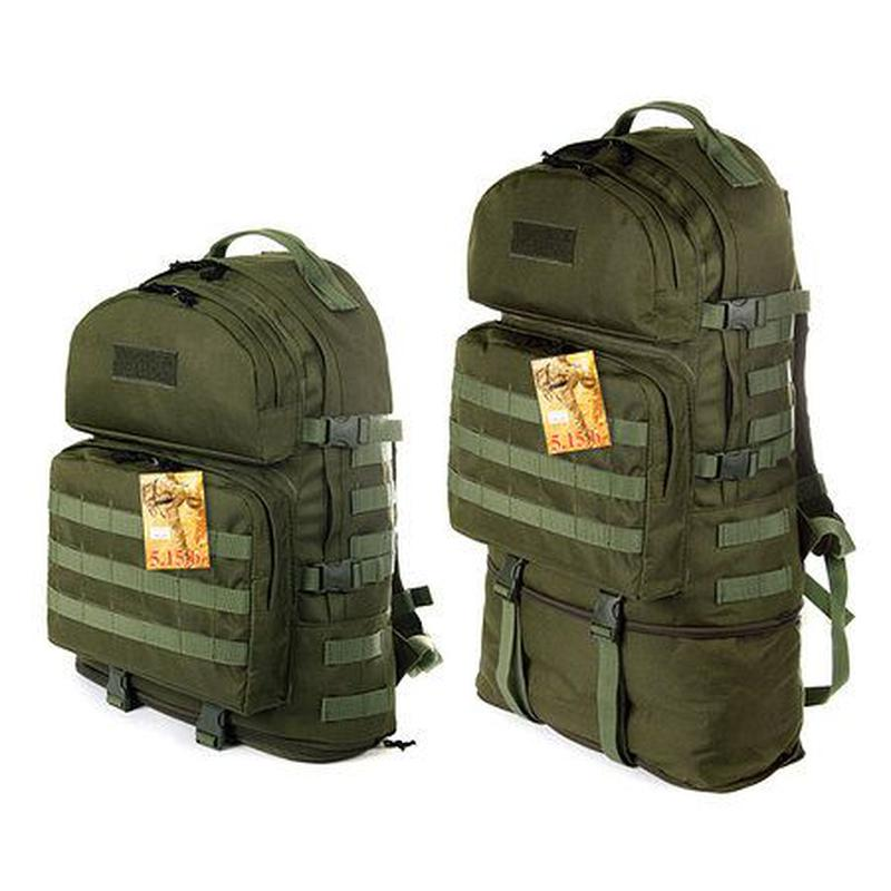 Рюкзак (трансформер)