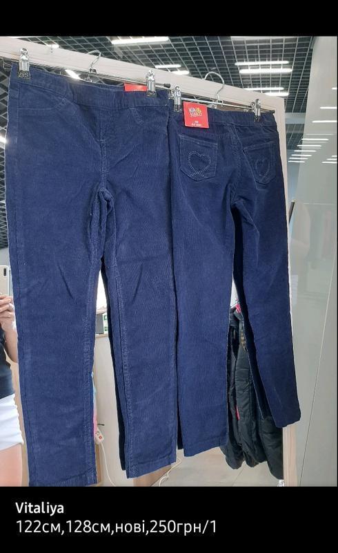 Штани,джинси,вільвети,джинсы,штаны