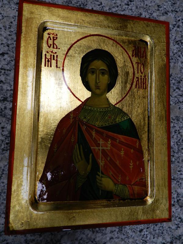 Именная икона Святого Анатолия