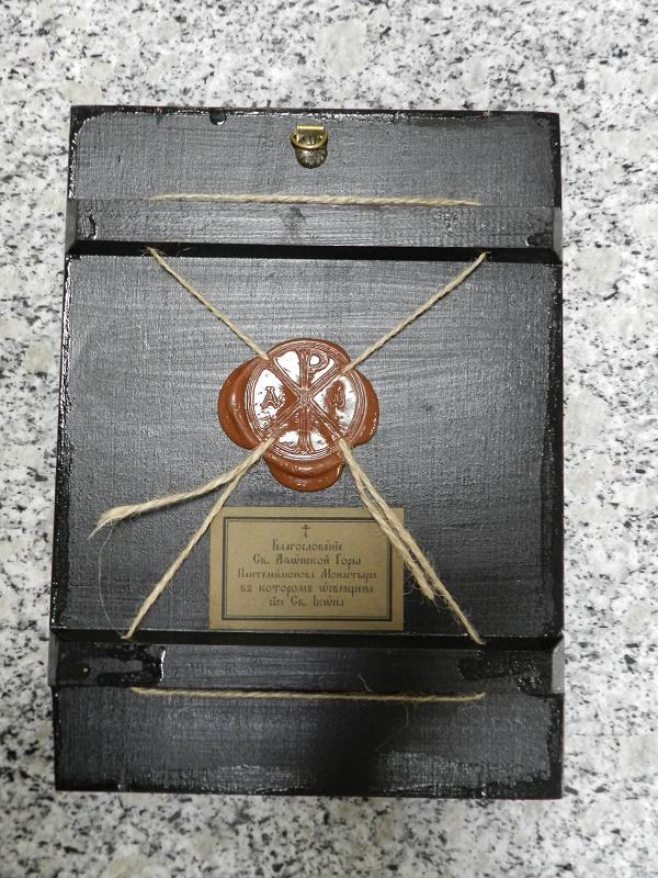 Именная икона святого Апостола Андрея Первозванного - Фото 2