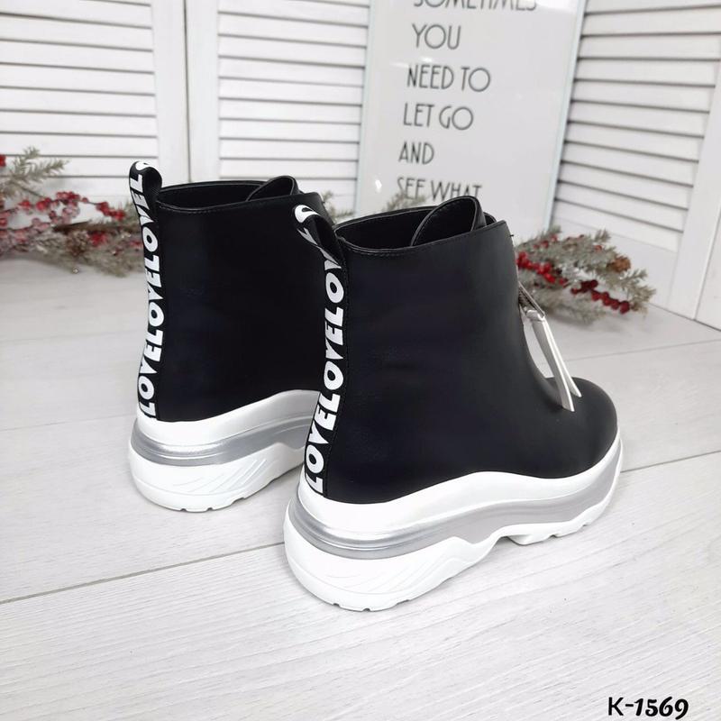 Шикарные кожаные демисезонные черные ботинки. - Фото 3