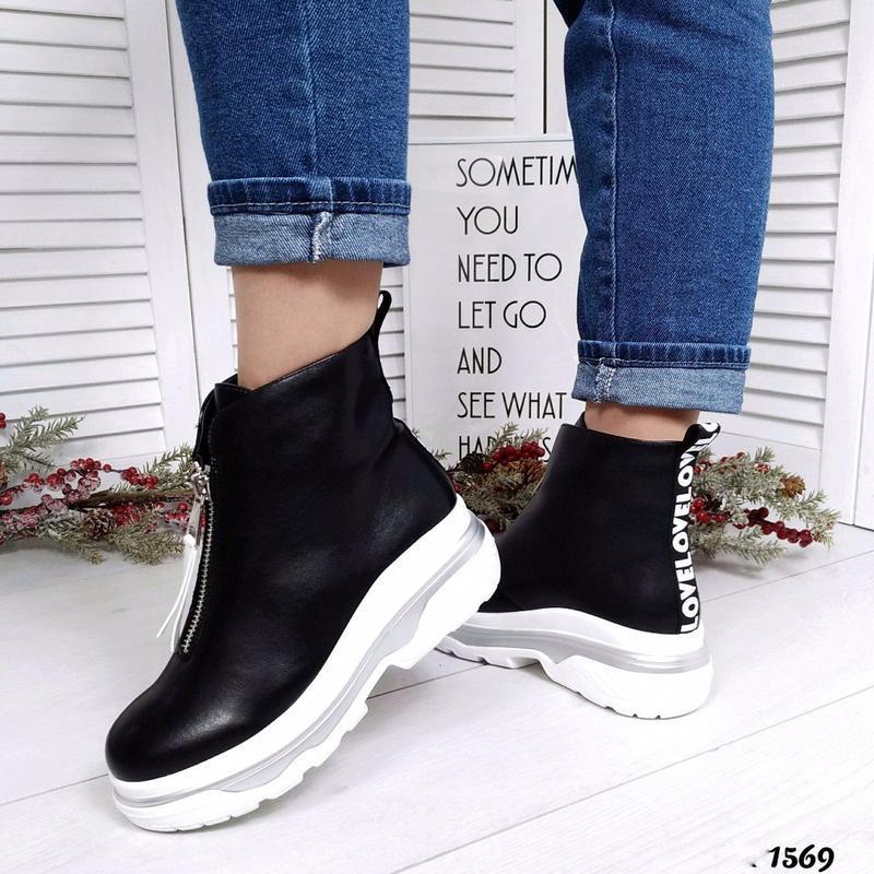 Шикарные кожаные демисезонные черные ботинки. - Фото 4