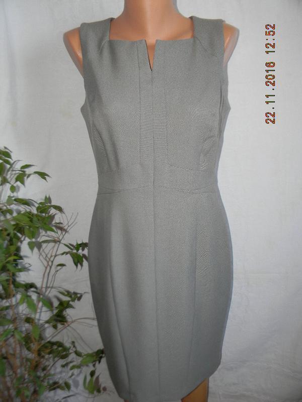 Классическое серое платье atmosphere
