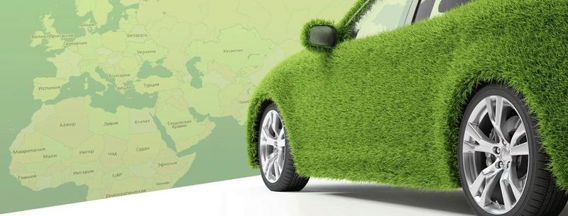 Страховка Зелена карта