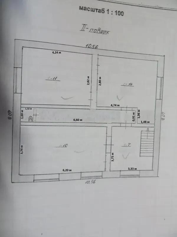 Продам дом в Первомайске Николаевской обл.