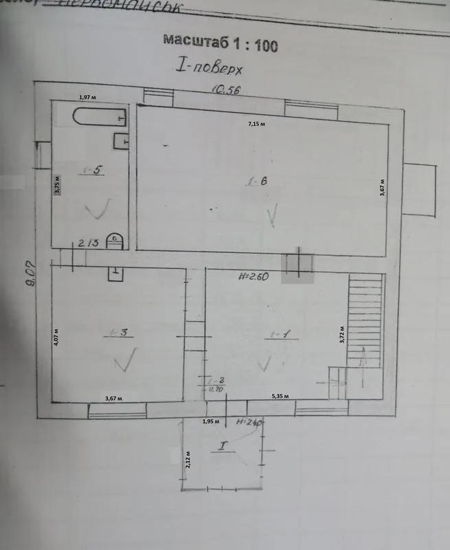 Продам дом в Первомайске Николаевской обл. - Фото 2