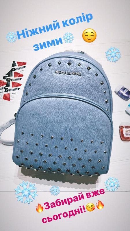 Ніжний та стильний рюкзак Michael Kors