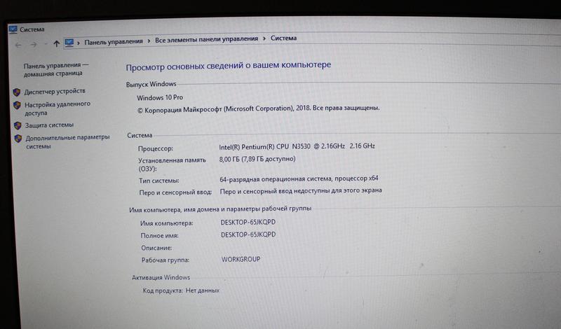 Продам ноутбук Asus x552m ОЗУ 8gb Видео память Nvidia 820m - Фото 6