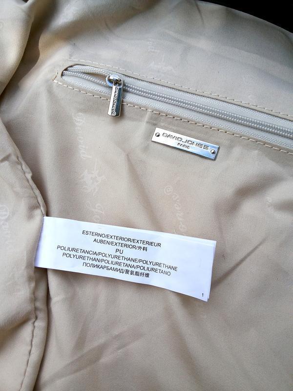 David jones paris стильная вместительная и практичная сумка от... - Фото 10