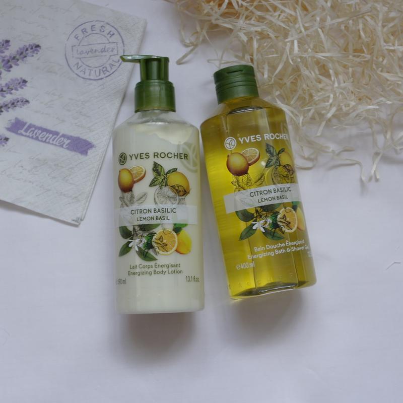 Лимон -базилик  набор гель + молочко для тела ив роше  Yves Roche