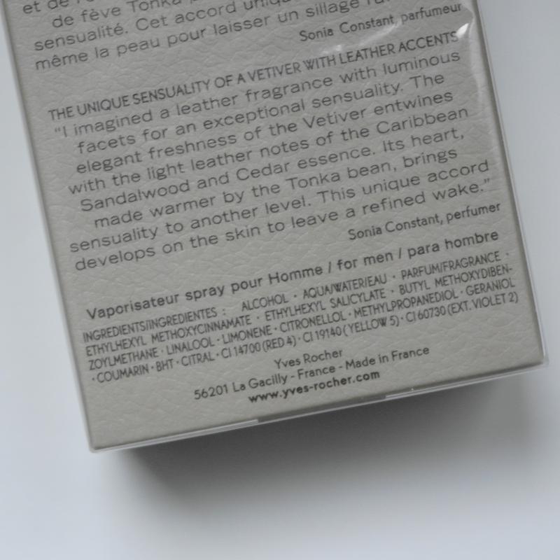 Cuir vetiver-100 мл-кюр ветивер-туалетная вода мужская ив роше - Фото 3