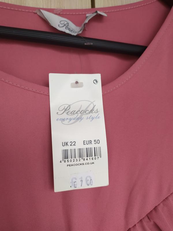 Блуза с рюшами - Фото 4