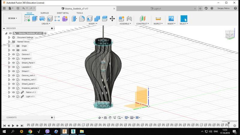 Создание 3Д-моделей в программе 3DS-max. MAYA. Fusion-360 - Фото 2