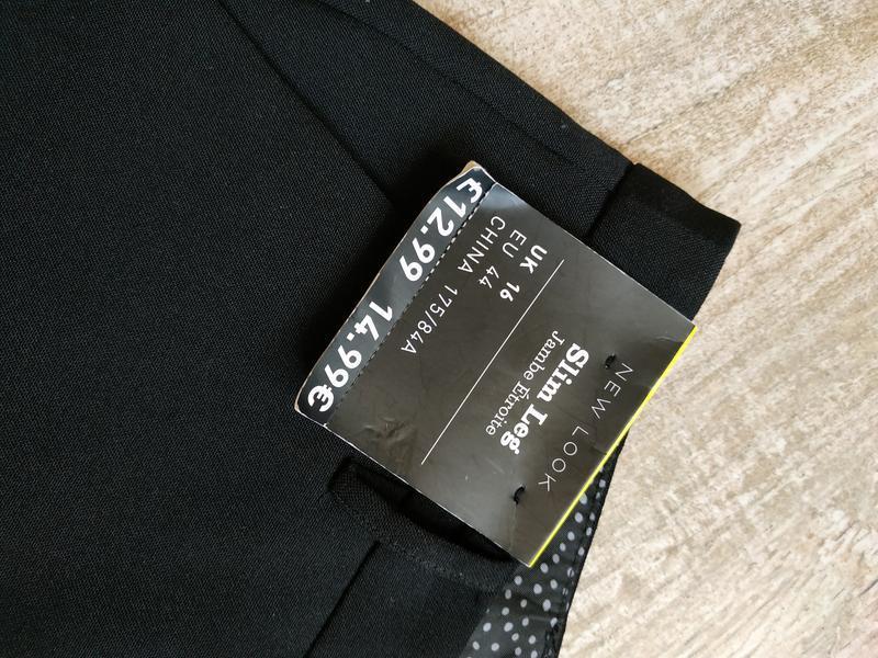 Классические зауженные брюки new look размер 16 - Фото 6