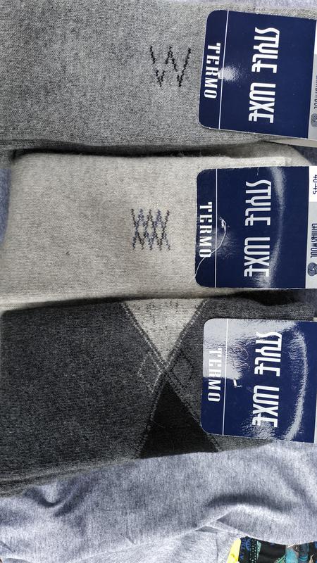 Носки теплі шерстяні