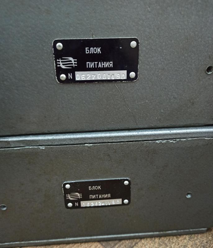 Зарядное Устройство для Автомобильных Аккумуляторов Новое Блок - Фото 2