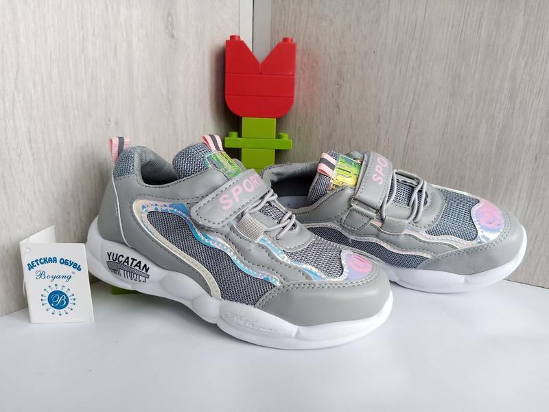 Красивенные кроссовочки для девочек