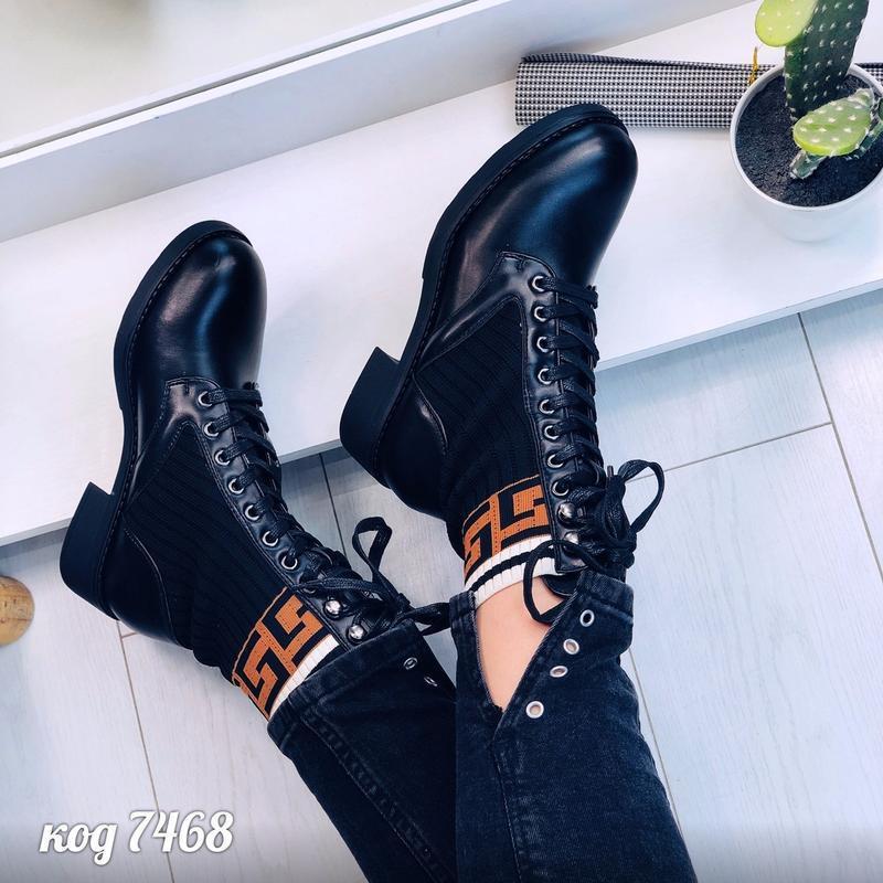 Демисезонные ботинки - Фото 6