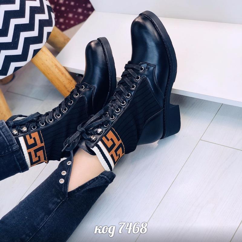 Демисезонные ботинки - Фото 7