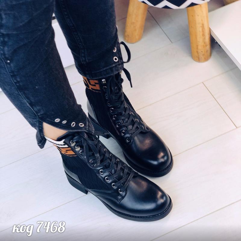 Демисезонные ботинки - Фото 8