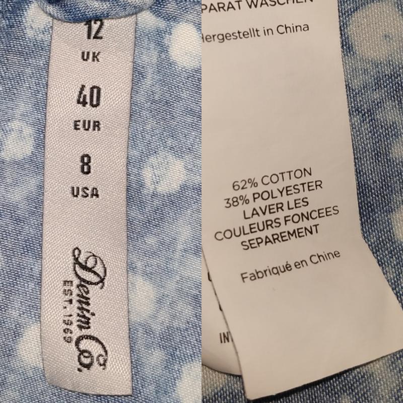 Блуза топ варенка стильная кружево горошек denim co uk 12/40/m - Фото 6