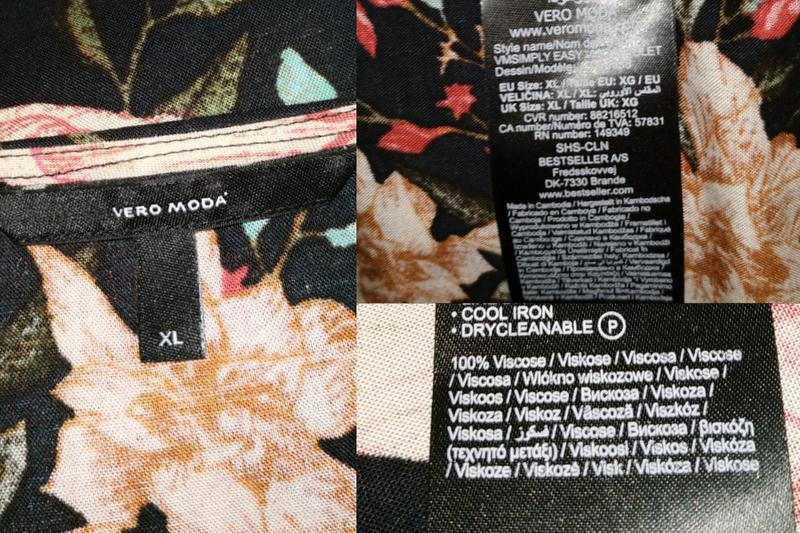 Блуза натуральная красивая в цветы vero moda штапиль - Фото 6