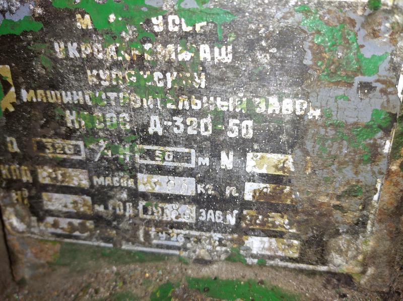 Насос Д320-50 ЦНСг 60-198 ПДВ - Фото 10
