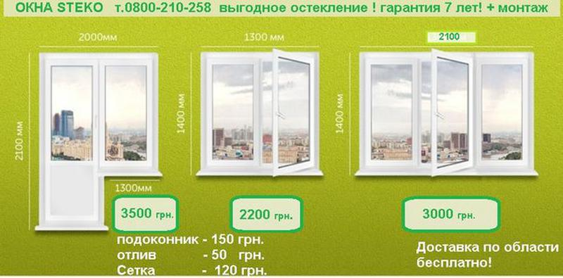 Роллеты Жалюзи & Окна Балконы Двери - Фото 5