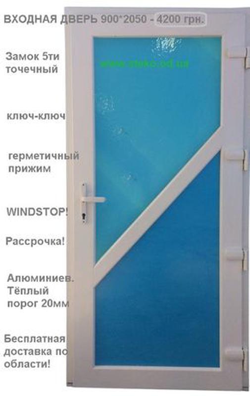 Роллеты Жалюзи & Окна Балконы Двери - Фото 8