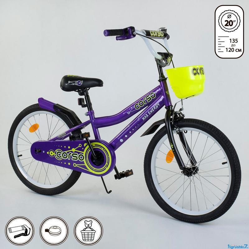 Детский трёхколесный велосипед Corso 20 дюймов корзина - Фото 6