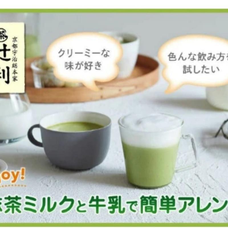 Чай матча Япония - Фото 2